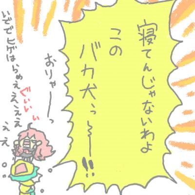 mewtwo_shion112.jpg