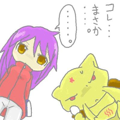 mewtwo_shion12.jpg