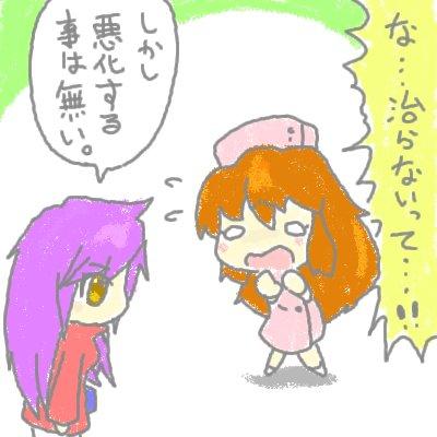 mewtwo_shion15.jpg