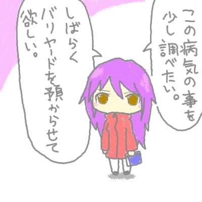 mewtwo_shion16.jpg