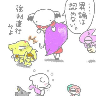 mewtwo_shion17.jpg