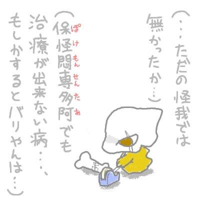 mewtwo_shion19.jpg