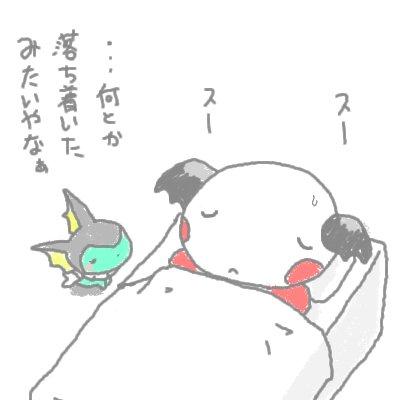 mewtwo_shion2.jpg