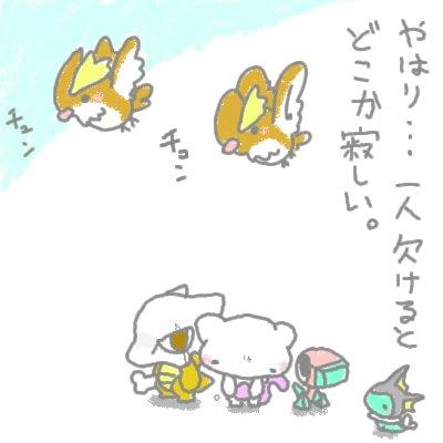mewtwo_shion20.jpg