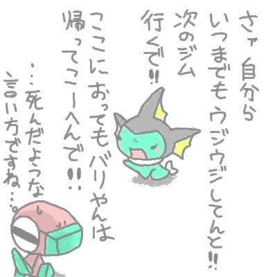 mewtwo_shion21.jpg