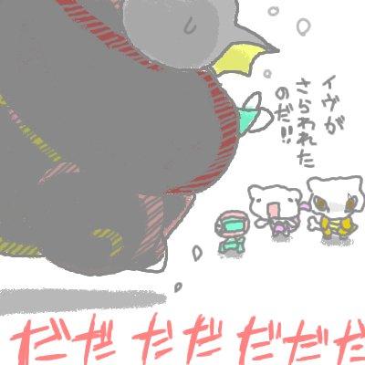 mewtwo_shion23.jpg