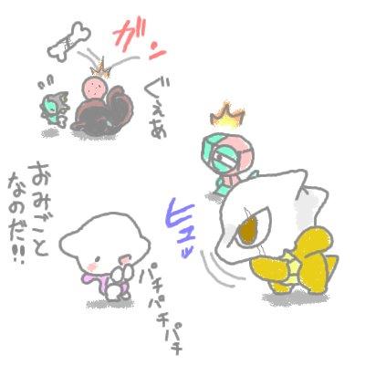 mewtwo_shion24.jpg