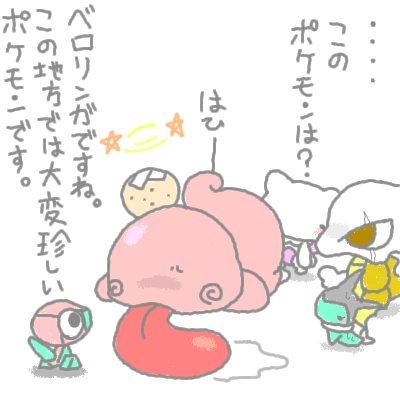 mewtwo_shion25.jpg