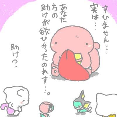 mewtwo_shion26.jpg