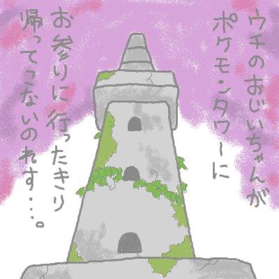 mewtwo_shion27.jpg