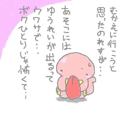 mewtwo_shion28.jpg