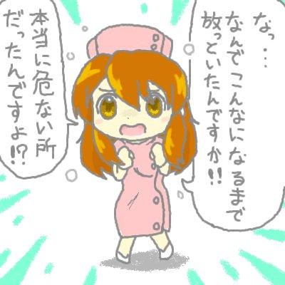 mewtwo_shion3.jpg