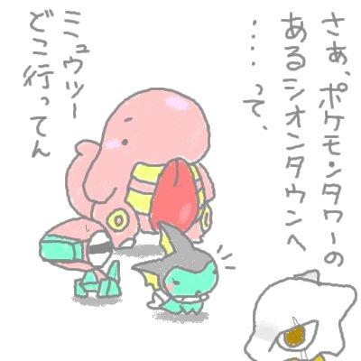 mewtwo_shion31.jpg