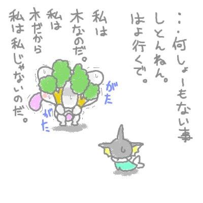 mewtwo_shion32.jpg