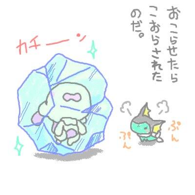 mewtwo_shion33.jpg