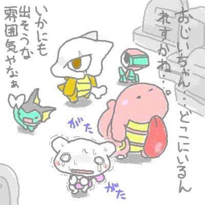 mewtwo_shion34.jpg