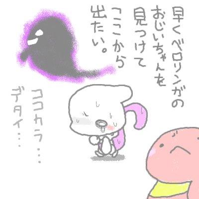 mewtwo_shion35.jpg