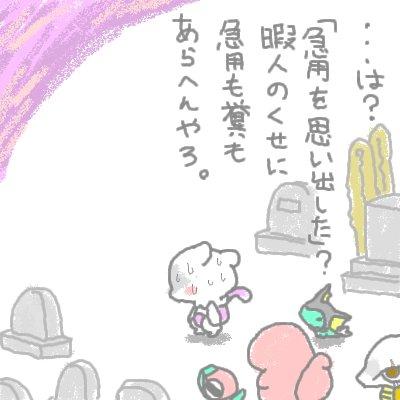 mewtwo_shion37.jpg