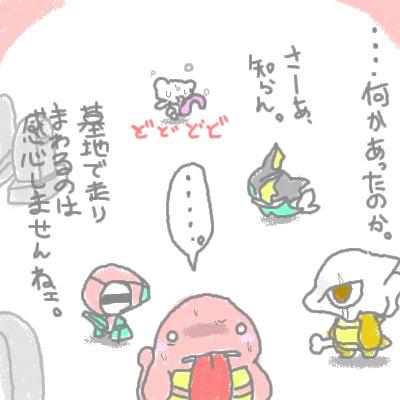 mewtwo_shion40.jpg