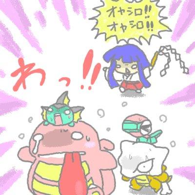 mewtwo_shion42.jpg