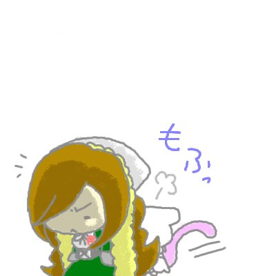 mewtwo_shion43.jpg