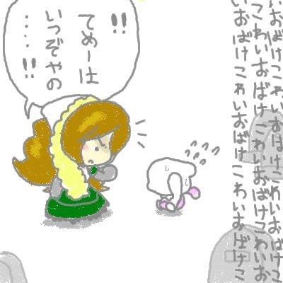 mewtwo_shion45.jpg