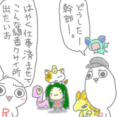 mewtwo_shion46.jpg