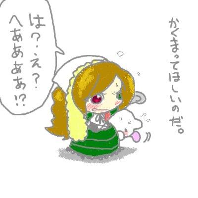 mewtwo_shion47.jpg
