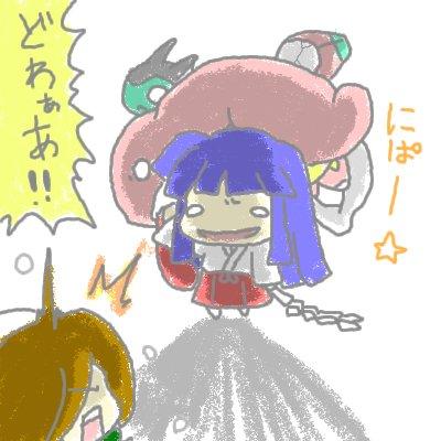 mewtwo_shion48.jpg