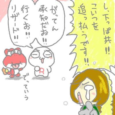 mewtwo_shion49.jpg