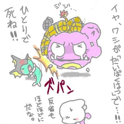 mewtwo_shion5.jpg
