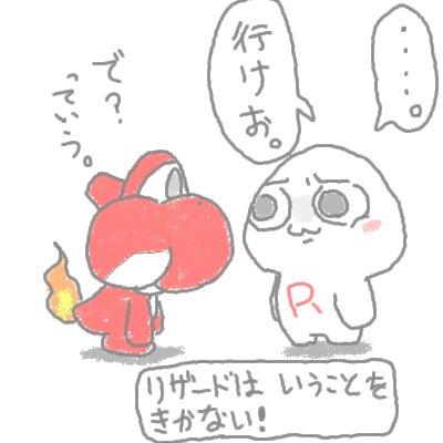 mewtwo_shion50.jpg