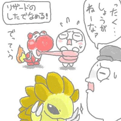 mewtwo_shion51.jpg