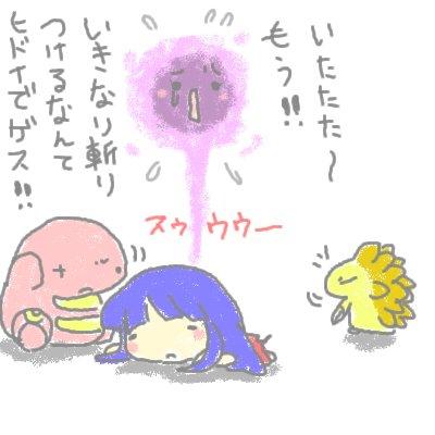 mewtwo_shion54.jpg