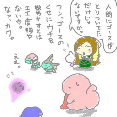 mewtwo_shion55.jpg