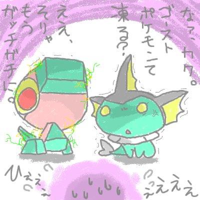 mewtwo_shion56.jpg