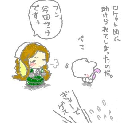mewtwo_shion57.jpg