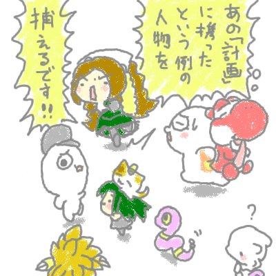 mewtwo_shion59.jpg