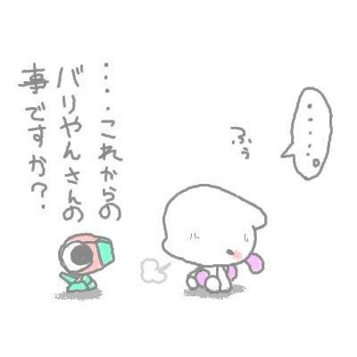 mewtwo_shion6.jpg