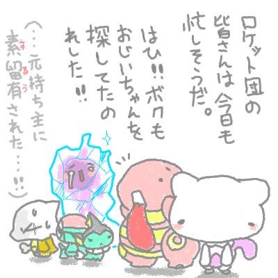mewtwo_shion60.jpg