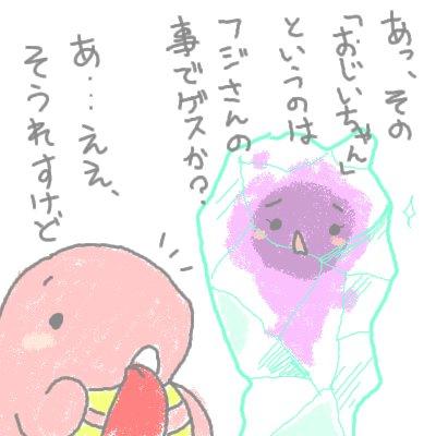mewtwo_shion61.jpg