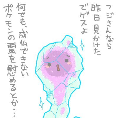 mewtwo_shion62.jpg