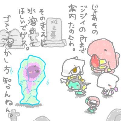 mewtwo_shion63.jpg