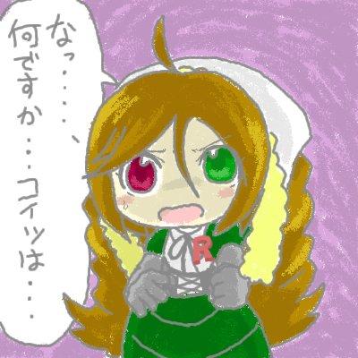 mewtwo_shion64.jpg