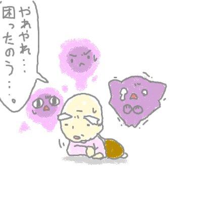 mewtwo_shion66.jpg