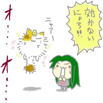 mewtwo_shion69.jpg