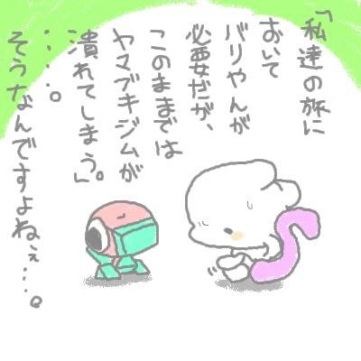 mewtwo_shion7.jpg