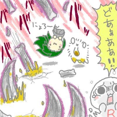 mewtwo_shion72.jpg