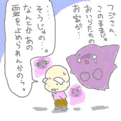 mewtwo_shion73.jpg