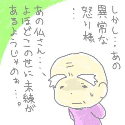 mewtwo_shion74.jpg